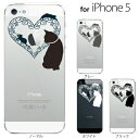 [iPhone5 case] [5 iphone covers] [iPhone5 case] antique heart cat cat [iPhone5]iPhone5 cover /i-Phone/ eyephone 5/iphone5  - / eyephone 5/softbank smartphone SOFTBANK / smartphone case /au  /  -