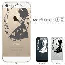 iPhone ケース iPhone5s iPhone5c iPhone5 ケース カバー 白雪姫 りんご [アップルマーク ロゴ ゴールド]【アイフォン 5s 5c 5 iphone5s iphone5 iphone5c ケース/カバー/CASE/ケ−ス】【スマホカバー スマホケース】
