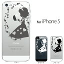 [iPhone5 case] [5 iphone covers] is Snow White apple [iPhone5]iPhone5 cover /i-Phone/ eyephone 5/iphone5 ケ - / eyephone 5/softbank smartphone SOFTBANK / smartphone case /au エーユー / ケ - [iPhone5 case]