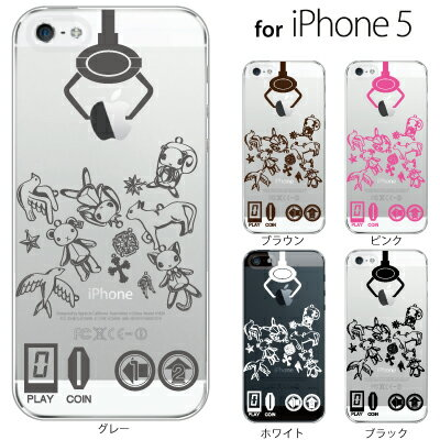 iPhone6plus���������С�iPhone6iPhone5siPhone5c���������С�UFO����å��㡼���졼������[���åץ�ޡ����?�������]�ڥ����ե���6plus�ץ饹5s5c���������С��ۡڥ��ޥۥ��С����ޥۥ�������
