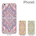 iPhone7 plus iPhone7ケース ケース カバー ペイズリー TYPE5 for iPhone6 plus iPhone6s iPhone se 対応 TPU やわらかい ケース カバ..