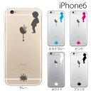 今だけネコポス送料無料!iPhone6s / iPhone6s Plus ケース カバー 小便小僧 iPhone se/iPhone5se アイホン6ケース iPhone6ケース iPhone6Plus ケース カバー☆