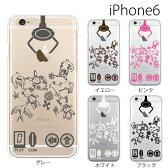 iPhone6s ケース iPhone6s カバー iPhone se ケース UFOキャッチャー クレーンゲーム 玩具iPhone6 ケース iPhone se ケース iPhone5s iPhone5se iPhone5c ケース カバー スマホケース スマホカバー