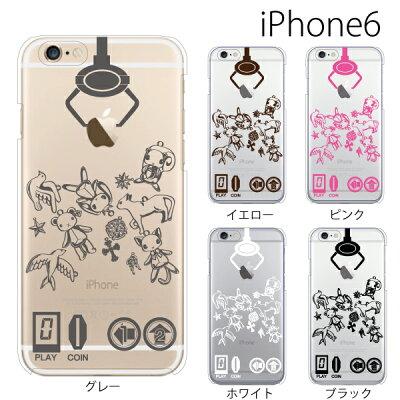 ��iPhone5�������ۡ�iphone5���С��ۡ�iPhone5��������UFO����å��㡼���졼������/foriPhone5���������С�[iPhone5]iPhone5���С�/i-Phone/�����ե���5/iphone5��-��/�����ե���5/softbank���ޡ��ȥե��եȥХ�/���ޥۥ�����/au�����桼/��−��