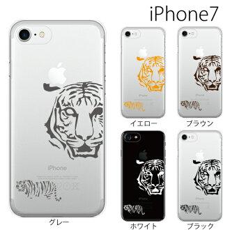 iPhone6s 案例 iPhone6s 封面老虎老虎動物 iPhone6 案例 iphone 6 + 案例 iphone 6 + 案例 iphone 6 加上案例 iphone 6 加上案例 iphone 6 加上案例 iphone 6 加上案例 iphone 6 + 案例 iPhone 6 iPhone 6S