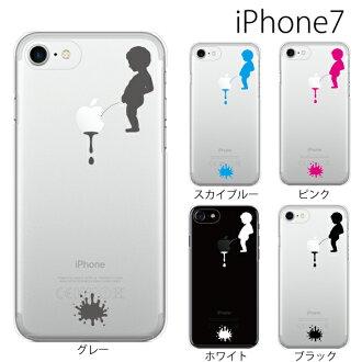 支持iPhone5s iPhone5c iPhone5箱蓋小便小家伙朱利安石造/ for iPhone5s iPhone5c iPhone5的箱蓋