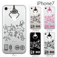 iPhone7 ケース iPhone7 カバー iPhone7 plus ケース UFOキャッチャー クレーンゲーム 玩具iPhone6 ケース iPhone se ケース iPhone6s iPhone5s iPhone5c ケース カバー スマホケース スマホカバー