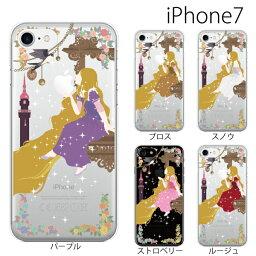 iPhone7 ケース iPhone7 カバー iPhone7 plus ケース プリンセス・ラプンツェル 世界名作童話 iPhone6 ケース iPhone se ケース iPhone5s iPhone6s iPhone5c ケース カバー スマホケース スマホカバー