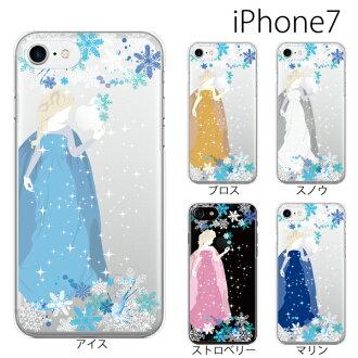 iPhone6s 案例 iPhone6s 覆蓋公主 / 冰雪女王世界傑作童話 iPhone6 案例 iphone 6 加上案例 iphone 6 加上案例 iphone 6 加上案例 iphone 6 + 案例 iphone 6 + 案例 iphone 6 + 案例 iphone 6 加案例 iPhone 6 iPhone 6S