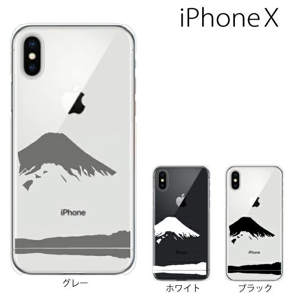 iPhone X iPhone8 Plus iPhone8 ケース カバー マウンテン for iPhone7 Plus iPhone6s iPhone SE 対応 TPU やわらかい ケース カバー[アップルマーク ロゴ]【アイフォン】【シリコン ケースより、硬く柔軟性のあるTPU ソフトケース】