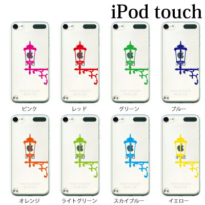 iPod touch 5 6 ケース iPod...の紹介画像2