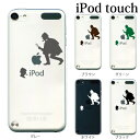 iPod touch 7 6 5 ケース 名探偵 ホームズ 第7世代 アイポッドタッチ7 第6世代 おしゃれ かわいい ipodtouch7 アイポッドタッチ6 ipodtouch6 第5世代 アイポッドタッチ5 ipodtouch5 アップルマーク ロゴ