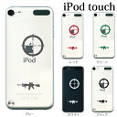 iPod touch 5 6 ケース iPodtouch ケース アイポッドタッチ6 第6世代 スコープ 照準 スナイパー ライフル / for iPod touch 5 6 対..
