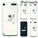iPod touch 7 6 5 ケース マウスカーソル ポインター 検索窓 第7世代 アイポッドタッチ7 第6世代 おしゃれ かわいい ipodtouch7 アイ..