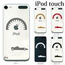 iPod touch 7 6 5 ケース F1 フォーミュラ1 スピードメーター 第7世代 アイポッドタッチ7 第6世代 おしゃれ かわいい ipodtouch7 アイ..