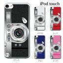 iPod touch 5 6 ケース iPodtouch ケース アイポッドタッチ6 第6世代 カメラ CAMERA for iPod touch 5 6 対応...