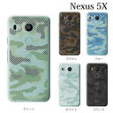 ネクサス カバー 透ける迷彩柄 カムフラージュ クリア Nexus 5X ケース Nexus 5X ケース Nexus 5X ケース Nexus 5X ケース Nexus 5X ケース Nexus 5X ケース ネクサス スマホケース スマホカバー