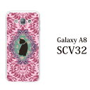 Ps-scv32-0101a