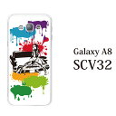 Ps-scv32-0135a