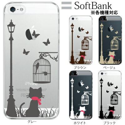 キャット ストリート 猫 クリア for スマホケース iPhone X iPhone8 Plus iPhone7 Plus iPhone6s SE Xperia XZ1 エクスペリアxz カバー z5 z4 z3 カバー ハードケース