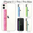iPhone 11 ケース iPhone 11 Pro ケース iPhone 11 Pro Max ケース iPhone アイフォン ケース らくがきライン iPhone XR iPhone XS Max..
