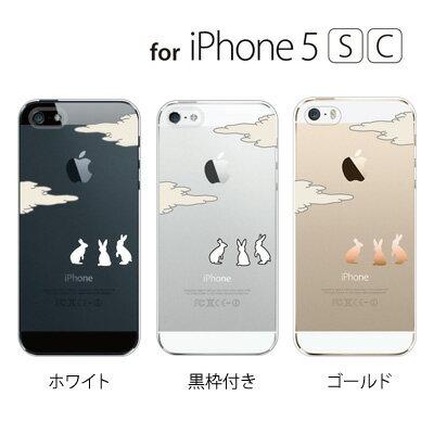 iPhone6plus���������С�iPhone6iPhone5siPhone5c���������С������Ȥ�����������/foriPhone6iPhone5siPhone5c�б����������С�[���åץ�ޡ����?�������]�ڥ����ե���6plus�ץ饹5s5c���������С��ۡڥ��ޥۥ��С����ޥۥ�������