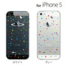 [iPhone5 case] [5 iPhone covers] is SPACE (clear) multi-/ for iPhone5 case cover [iPhone5]iPhone5 cover /i-Phone/ eyephone 5/iphone5 ケ - / eyephone 5/softbank smartphone SOFTBANK / smartphone case /au エーユー / ケ - [iPhone5 case]