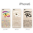 iPhone6 plus �P�[�X �J�o�[ iPhone6 iPhone5s iPhone5c �P�[�X