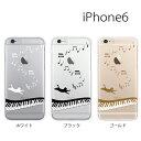 iPhone7 plus iPhone7ケース ケース カバー 音符とじゃれる猫 for iPhone6 plus iPhone6s iPhone se 対応 TPU やわらかい ケース カバー[アップルマーク ロゴ]【アイフォン】【シリコン ケースより、硬く柔軟性のあるTPU ソフトケース】