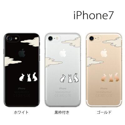 �ڥ��ޥۥ������ۤ����Ȥ�����������/foriPhone5���������С��ڥ����ե���5������/���С�/CASE/��−���ۡڥ��ޡ��ȥե��������С�cover�ۡڿ͵�iphone5��−��i-phone5�����ե�����/���С��ۡ�ausoftbank�����ۥ����ۡ�plus-s�ץ饹������