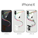 iPhone X iPhone8 Plus iPhone8 ...