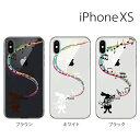 Plus-S iPhone xs ケース iPhone xs max ケース iPhone アイフォン ケース ラッパ吹きのうさぎ アリス for iPhone7 Plus iPhone6s 対応 TPU やわらかい ケース カバー