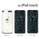 iPod touch 5 6 ケース iPodtouch ケース アイポッドタッチ6 第6世代 SPACE (クリア) TYPE1 / for iPod tou...