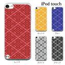iPod touch 5 6 ������ iPodtouch ������ �����ݥåɥ��å�6 ��6���� ���� TYPE1 / for iPod touch 5 6 �б� ������ ���С� ���襤�� �İ����ڥ����ݥåɥ��å� ��5���� 5 ������ ���С���