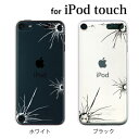 iPod touch 5 6 ケース iPodtouch ケ...