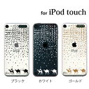 iPod touch 5 6 ケース iPodtouch ケース アイポッドタッチ6 第6世代 星降る砂漠の夜 / for iPod tou...