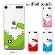 iPod touch 5 6 ケース iPodtouch ケース アイポッドタッチ6 第6世代 怪獣がまるかじり / for iPod touch 5 6 対応 ケース カバー かわいい 可愛い[アップルマーク ロゴ]【アイポッドタッチ 第5世代 5 ケース カバー】