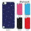 iPod touch 5 6 ������ iPodtouch ������ �����ݥåɥ��å�6 ��6���� �������ɥå��� for iPod touch 5 6 �б� ������ ���С� ���襤�� �İ����ڥ����ݥåɥ��å� ��5���� 5 ������ ���С���