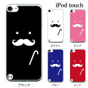 iPod touch 5 6 ケース iPodtouch ケース アイポッドタッチ6 第6世代 ヒゲ 紳士 for iPod touch 5 6 対応 ケース カバー かわいい 可愛い【アイポッドタッチ 第5世代 5 ケース カバー】