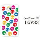 Ps-lgv33-1014a