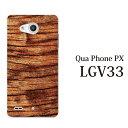 Ps-lgv33-1053a