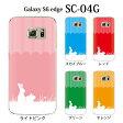 Galaxy S6 Edge ケース カバー Galaxy S6 edge SC-04G SCV31 ギャラクシーS6エッジ ケース カバー ギャラクシーS6 エッジ ケース カバー docomo au softbank スマホケース スマホカバー 2匹のうさぎ TYPE2 ウサギ