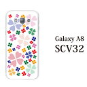 Ps-scv32-1062a