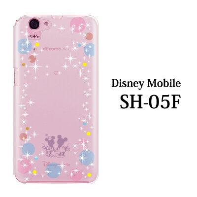 【SH-05F ケース】【ディズニーモバイル SH-05F ケース】【sh05f ケース】輝く 夢の国 for Disney Mobile on docomo SH-05F ケース カバー[SH-05F]【ディズニーモバイル sh05f ケース/カバー/CASE/ケ−ス】【スマホカバー スマホケース】