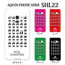 【SHL22 ケース】【AQUOS PHONE SERIE ケース】【shl22 ケース】ドット パンダ TYPE1 for au aquos phone serie SHL22 ケース カバー[S..