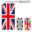 【SO-01H ケース】【Xperia カバー】【SO-01H ケース】ユニオンジャック イギリス国旗 for docomo Xperia Z5 SO-01H TPU ケース カバー..