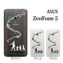 ZenFone 5 (A500KL) ハーメルの笛吹 童話 for ASUS ZenFone 5【ゼンフォン5 ケース zenfone5 ケ−ス カバー asus zenfone 5 カバー エイ..