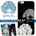 ScoLar е╣елещб╝ iPhone6 Plus 5.5едеєе┴ е▒б╝е╣ еле╨б╝ iphone6 е▒б╝е╣ еле╨б╝/scr50062/╣ї╟н е╣елеще│ е╓еще├епелещб╝б┌P06Dec14б█