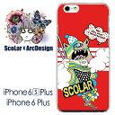 ScoLar スカラー アップル アイフォン6s アイフォン...