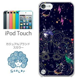 語常會標量 ipod 觸摸 5 盒蓋 ipod 觸摸 5 盒蓋 iPod 觸摸 5 代 5 盒蓋 ipod 觸摸 5 空間格局,絲帶//scr50111 的情況下蓋